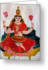 Lakshmi Greeting Card by Pratyasha Nithin