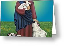 Lamb of God Greeting Card by Victoria De Almeida