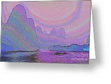 Land Of Dreams Greeting Card by Rosemary Calvert