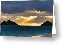 Lanikai Beach Sunrise Panorama 2 - Kailua Oahu Hawaii Greeting Card by Brian Harig
