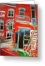 Laurier Balconies Montreal Memories Greeting Card by Michael Litvack