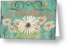 Le Marche Aux Fleurs 6 Greeting Card by Debbie DeWitt