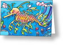 Leafy Sea Dragon Greeting Card by Tamara Blyth