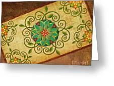 Leaves Rosette 1 Greeting Card by Bedros Awak