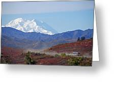 Leaving Denali Greeting Card by Jim Cook