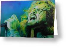 'lemon Yellow Sun' Greeting Card by Christian Chapman Art