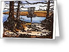 Lewisville Lake Hole Three Greeting Card by Jason Reid