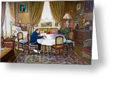 L'homme qui lit Greeting Card by Dominique Amendola