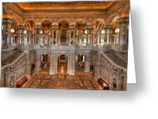 Library Of Congress Greeting Card by Steve Gadomski