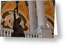Library of Congress - Washington DC - 011311 Greeting Card by DC Photographer