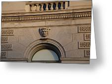 Library Of Congress - Washington Dc - 011328 Greeting Card by DC Photographer