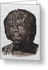 lieutenant commander Worf Star Trek TNG Greeting Card by Giulia Riva