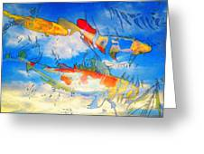 Life Is But A Dream - Koi Fish Art Greeting Card by Sharon Cummings