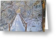 Life's  Path Greeting Card by Sharon Duguay