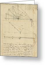 Lifting By Means Of Pulleys Of Beam With Extremity Fixed To Ground From Atlantic Codex Greeting Card by Leonardo Da Vinci