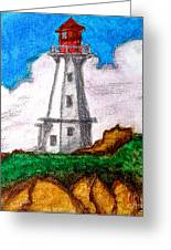 Lighthouse Nova Scotia Greeting Card by Anita Lewis