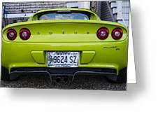 Lime Green Lotus Greeting Card by Steven Ralser