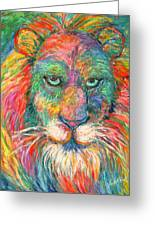 Lion Explosion Greeting Card by Kendall Kessler