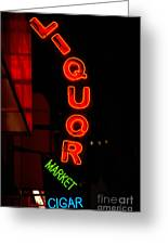 Liquor Market Greeting Card by Lee Roth