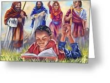 Living Bible Greeting Card by Tamer and Cindy Elsharouni