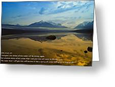 Living Water Greeting Card by Jeff  Swan