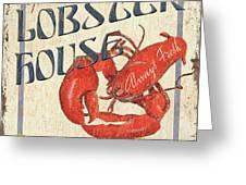 Lobster House Greeting Card by Debbie DeWitt