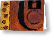 Lock Down Greeting Card by Skip Hunt