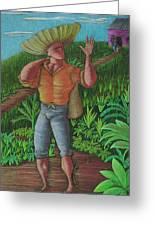 Loco De Contento Greeting Card by Oscar Ortiz