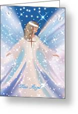Lone Angel Greeting Card by Sherri  Of Palm Springs