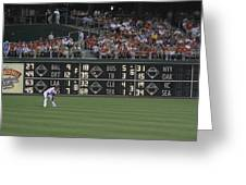 Lonely In Center Field Greeting Card by Dave Hall