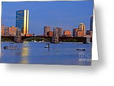 Longfellow Bridge Greeting Card by Joann Vitali