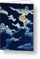Look At The Moon Greeting Card by Katherine Young-Beck