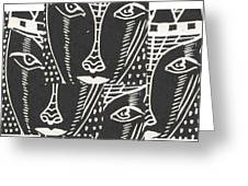 Look Me In The Eyes ... Greeting Card by Branko Jovanovic