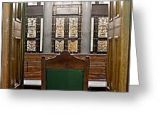 Looking Into Courtroom From Behind Judges Chair Greeting Card by Ken Biggs