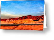 Lost Egyptian Landscape Greeting Card by Mark Tisdale
