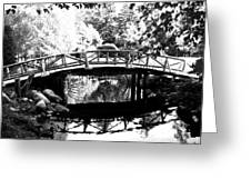 Lost Lagoon Bridge  Greeting Card by Will Borden