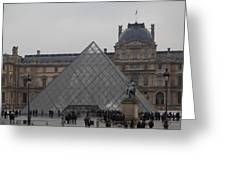 Louvre - Paris France - 011314 Greeting Card by DC Photographer