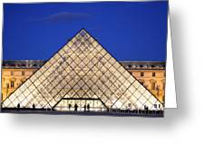 Louvre Pyramid Greeting Card by Joanna Madloch