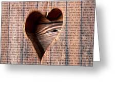 Love Is Greeting Card by Jean Gebhard