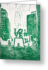 Love Park In Green Greeting Card by Marita McVeigh