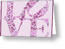Love Quatro - Heart - S44b Greeting Card by Variance Collections