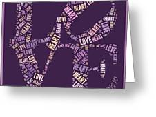 Love Quatro - Heart - S77a Greeting Card by Variance Collections