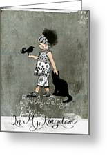 Lovely Day In My Kingdom Greeting Card by Barbara Orenya