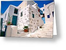 Lovely Outer Wall Greeting Card by Aiolos Greek Collections