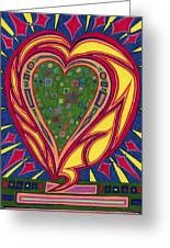 Love's Brilliance Illuminated Greeting Card by Kenneth James