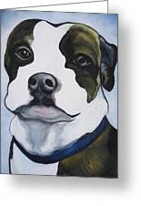 Lugnut Portrait Greeting Card by Leslie Manley