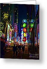 m and m store NYC Greeting Card by Jeff Breiman