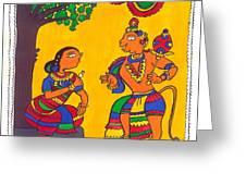 Madhubani Painting Greeting Card by Shruti Bhagwat