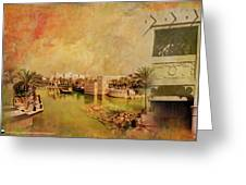 Madinat Jumeirah Greeting Card by Catf