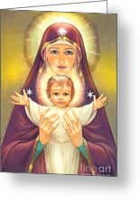 Madonna And Baby Jesus Greeting Card by Zorina Baldescu